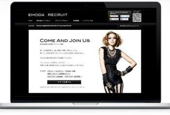 EMODA Recruit