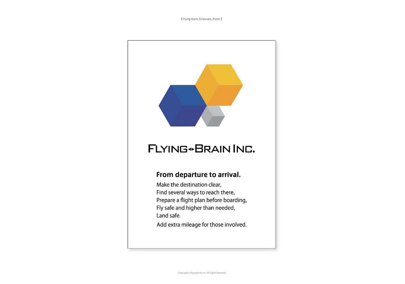 株式会社フライング・ブレインCI07