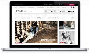 栄光商事株式会社と業務提携、ファッション通販サイトJEANS LAB始動