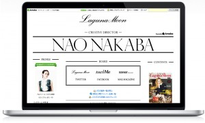 LagunaMoon Official Blog - 株式会社フライング・ブレイン事例
