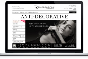 ritzmedicalclinic