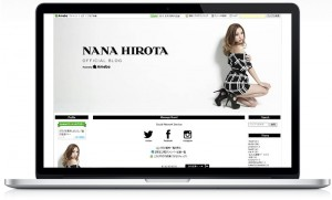 Riveda Official Blog - 株式会社フライング・ブレイン事例